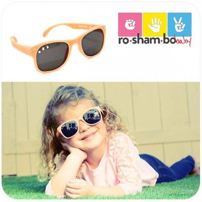แว่นตากันแดดเด็ก 3-7 ปี Ro.sham.bo Baby shade - Polarized สี Ducktails