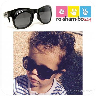 แว่นตากันแดดเด็ก 3-7 ปี Ro.sham.bo Baby shade - Polarized สี Bueller