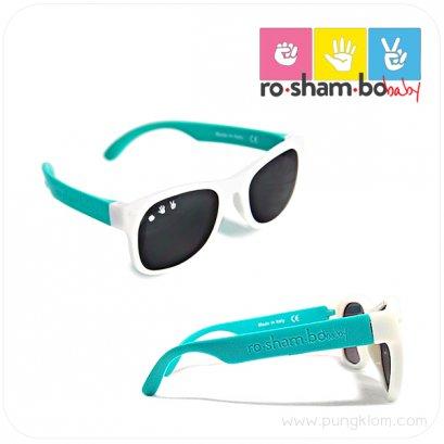 แว่นตากันแดดเด็ก Ro.sham.bo Baby shade สี White/ Teal (90210)