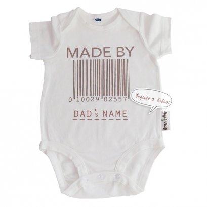 ของขวัญเด็กแรกเกิด บอดี้สูทเด็ก Made by Dad - Beanie Nap (6-12 เดือน)