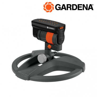 Gardena สปริงเกอร์ปรับองศาได้ ZoomMaxx
