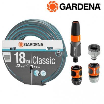"Gardena ชุดรดน้ำสนามหญ้า Basic Set + สายยางรุ่น Classic (1/2""), 18 เมตร"