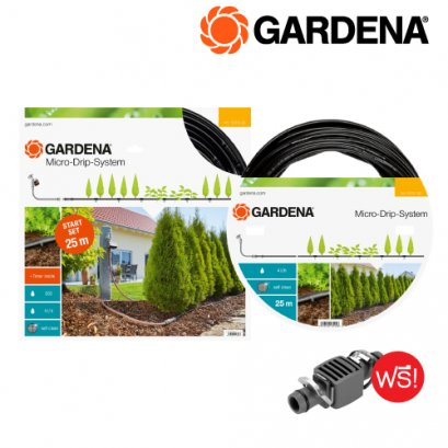 "Start Set Rows Of Plants M Automatic (25M) + Above Ground Drip Irrigation Line 13 mm (1/2"") Free!! Connector 1/2"" 13 mm"