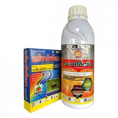 โปรส่งฟรี!! เดสติก้า + เจฮาโลทริน กำจัดแมลงกว่า 30 ชนิด