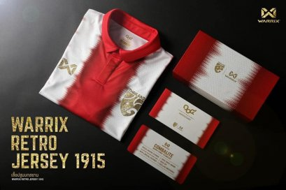 Limited Edition Thailand National Team Thai Football Soccer Jersey Shirt Year 1915 Player