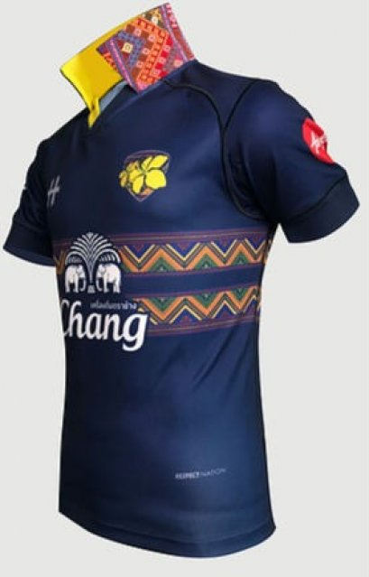 Thailand National Rugby Team Jersey Shirt Player Edition Third Blue