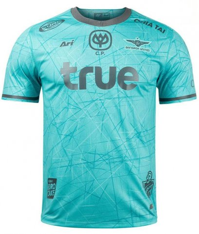 2021 Bangkok United Authentic Thailand Football Soccer League Jersey Shirt Third Green Player