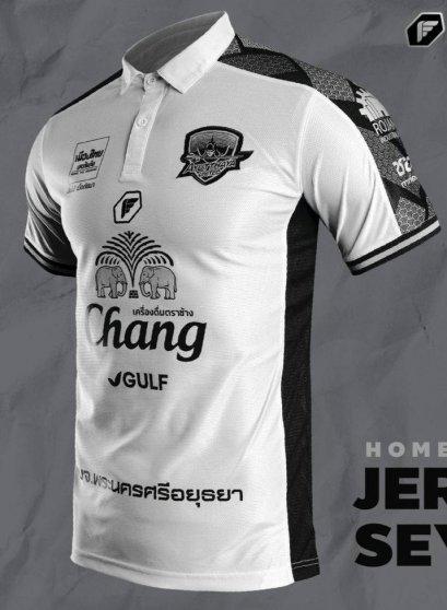 2021 Ayutthaya United Thailand Football Soccer League Jersey Shirt White Player Edition