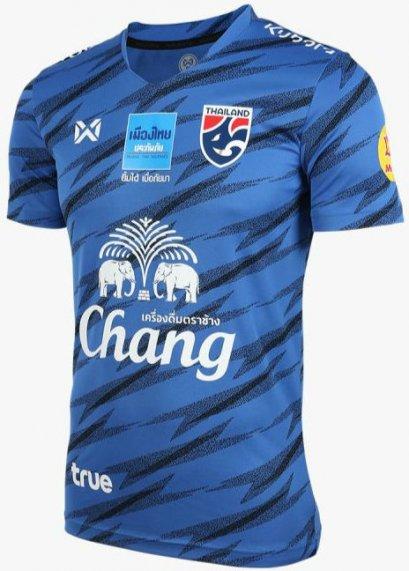 2020 Thailand National Team Thai Football Soccer Jersey Shirt Player Version Blue Training Full Sponsor