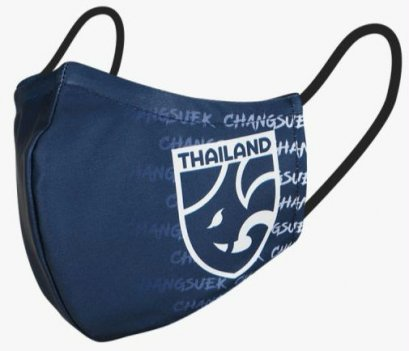 Warrior Elephant Mask Thailand National Team Thai Changsuek Reusable Fabric Mask
