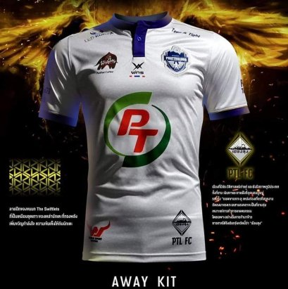 2020 Phatthalung FC Authentic Thailand Football Soccer League Jersey Away White