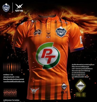 2020 Phatthalung FC Authentic Thailand Football Soccer League Jersey Orange