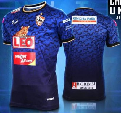 2020 Chiang Rai United FC Thailand Football Soccer League Jersey Shirt Blue Third Player Edition