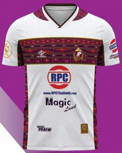 2021 Roi-Et PB United Authentic Thailand Football Soccer League Jersey Shirt Home White