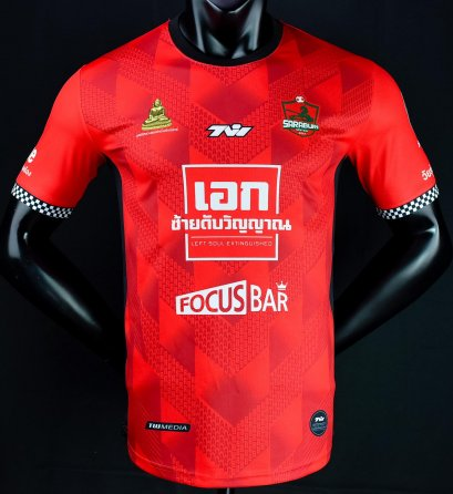 2021 Saraburi United Authentic Thailand Football Soccer League Jersey Shirt Red Replica