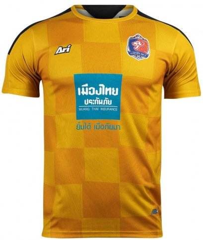 Port FC 2021 Thailand Football Soccer League Jersey Shirt Away Yellow AFC Champion League ACL Player Edition
