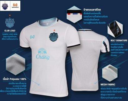 Buriram United Thailand Football Soccer League Jersey Shirt White ACL Champion League