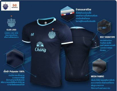 Buriram United Thailand Football Soccer League Jersey Shirt Blue ACL Champion League