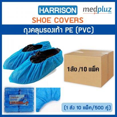 ถุงคลุมรองเท้า PE (PVC)