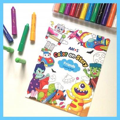 สมุดระบายสี Color on Story (ชุด Friends)