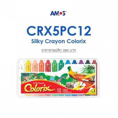 Amos Colorix Silky Crayon Classic (12 สี) ขนาด 12 mm