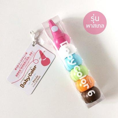 Baby Color (pastel 6)