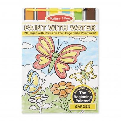 Melissa & Doug รุ่น 4167 Garden Paint with Water Kids' Art Pad ชุดสมุดระบายสีน้ำด้วยพู่กัน รุ่นผีเสื้อ ส่งเสริมให้เด็กๆได้เรียนรู้และเล่นการระบายสี