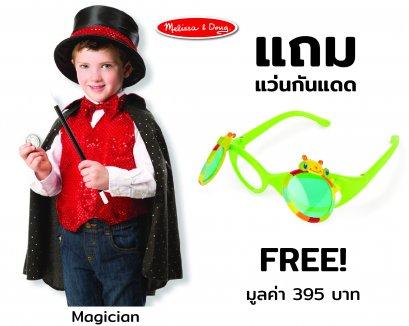 8508 ชุดแฟนซีนักยามากล ส่งเสริมการรู้จักทำงาน รู้จักอาชีพ Magician  Role Play Costume