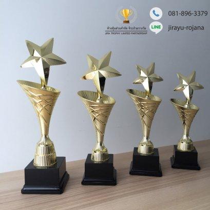 ถ้วยรางวัลดาว IT024