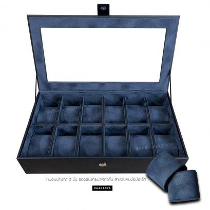 กล่องใส่นาฬิกา 12 เรือน พร้อมหมอน 2in1 รัดสายได้ กล่องนาฬิกาสำหรับคนข้อมือเล็ก Premium 12 Slots Watches Box Organizer สีดำ น้ำเงิน กล่องนาฬิกาสำหรับคนข้อมือเล็ก จะข้อมือเล็กหรือข้อมือใหญ่ก็รัดสายได้ หมอนนิ่ม รองรับหน้าปัด 50มม. ใส่นาฬิกาเรือนใหญ่ได้ งานสว