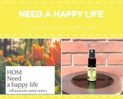 HOM Need a happy life Deodorant Perfume Spray