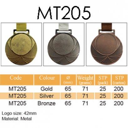 เหรียญรางวัลโลหะผสม MT205