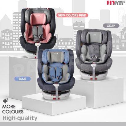 FIN คาร์ซีท e-cupe รุ่นใหม่ล่าสุด หมุนได้ 360 องศา เหมาะสำหรับเด็กแรกเกิด - 12 ปี รับน้ำหนักได้ถึง 36 กก. ระบบ ISOFIX รุ่นCAR-G406