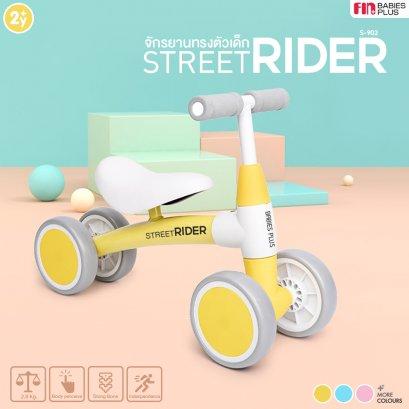 FIN STREET RIDER จักรยานทรงตัวเด็ก รุ่น S-902 จักรยานบาลานซ์ รถขาไถเด็ก จักรยานเด็ก รถทรงตัว Mini Bike