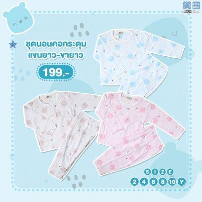 PAPA ชุดนอนเด็กคอกลม  แขนยาว/แขนสั้น ขายาว ลายน้องหมี ไซส์  2,4,6,8,10Y ผลิตจากผ้าCotton100% นุ่ม ใส่เย็นสบาย ชุดนอน
