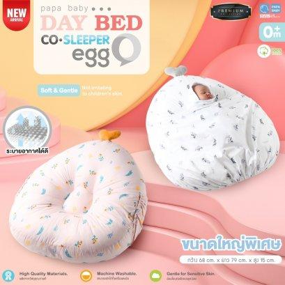 PAPA ที่นอนกันกรดไหลย้อน รุ่น CSNL07-08 แถมฟรีผ้าห่ม ถอดซักได้ เบาะนอนเด็ก ที่นอนกันแหวะนม ช่องเก็บของ หนานุ่มนอนสบาย