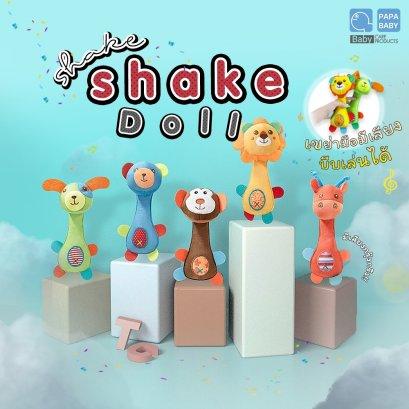 PAPA ของเล่นเขย่ามือ ตุ๊กตามือจับ บีบมีเสียงเขย่ามีเสียงเนื้อผ้านุ่ม ปลอดภัยต่อเด็กอ่อน สีสันสดใสน่ารัก รุ่น ST003