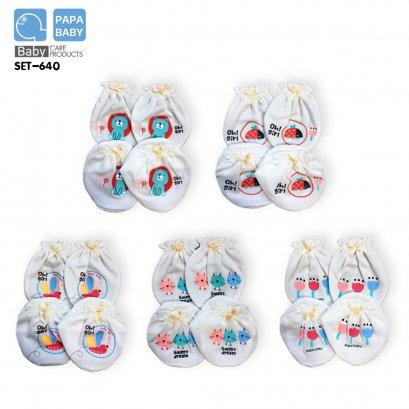 PAPA BABY ชุดเซ็ทถุงมือถุงเท้าผ้าป่าน รุ่น SET-640A/B/C 641D/E