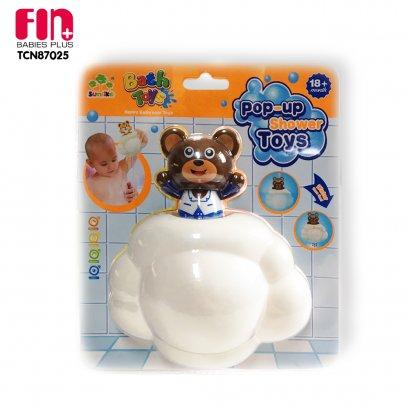 FIN ของเล่นใส่น้ำรูปหมี รุ่น TCN87025