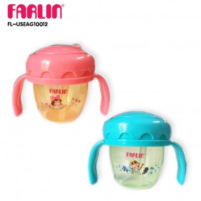 FARLIN ถ้วยหัดดื่มมีหูจับ สำหรับทารกและเด็กทุกวัย รุ่น FL-USEAG10012
