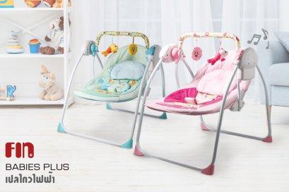 Primi By Papa Baby เปลไกวไฟฟ้าอัตโนมัติ แบบเก้าอี้โยก ปรับได้ 3 ระดับ มีเสียงเพลง/รีโมทคอนโทรล ใช้ได้ทั้งไฟบ้านและถ่าน รับประกัน 1 ปี  รุ่น P-S828-B