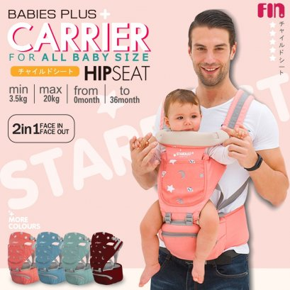 FIN เป้อุ้ม 2 in 1 ใช้งานได้ถึง 12 แบบ ถอดออกเป็น HIP SEAT ได้ เป็นอุ้มเด็ก เนื้อผ้าเกรด Premium  รุ่น PR6634