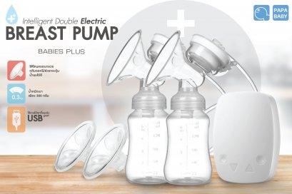 PAPA Electric Breast Pump เครื่องปั๊มนมไฟฟ้าแบบคู่ น้ำหนักเบา พกพาง่าย รองรับสาย USB รุ่น PRRH328