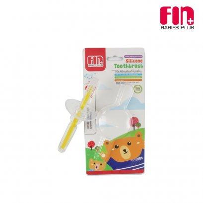 FIN แปรงสีฟันซิลิโคนมีด้านจับและที่กั้น