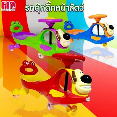FIN Wriggle  Rainbow car รถดุ๊กดิ๊กหน้าสุนัขสีสันสดใส พวงมาลัยกดมีเสียง ล้อมีไฟ รองรับน้ำหนักได้ถึง 100 KG. รุ่นY-SC886