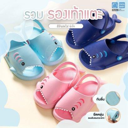 FIN รองเท้าแตะ เด็กเล็ก ลายฉลามแบบรัดส้น สามมิติ รุ่น ST-83 Light 3D Shark รองเท้าแตะเด็กเล็ก รองเท้าเด็ก พื้นนุ่ม