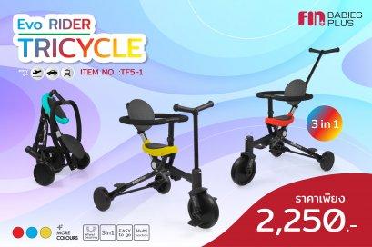 FIN Babies Plus จักรยานเด็กสามล้อ 3 IN 1 ปั่นได้ ปรับเป็นรถเข็นได้ เข็นได้ 2 ทิศทาง น้ำหนักเบาเพียง 3.8 กก. รุ่น TF5-1