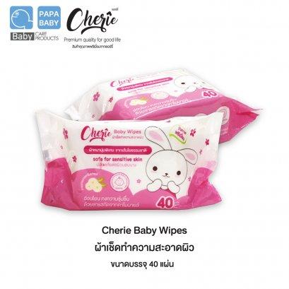 PAPA BABY ผ้าเช็ดทำความสะอาดผิว ทิชชูเปียก Cherie จำนวน 48 แพ็ค ( 40แผ่น/แพ็ค ) ยกลัง
