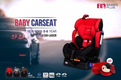 FIN คาร์ซีทเด็กแรกเกิด - 6ปี เบาะติดรถยนต์สำหรับเด็ก ได้รับมาตรฐานระดับยานยนต์ระดับ E13 จากสหภาพยุโรป แถมฟรี !! หมอนรองคอและตุ๊กตาห้อยน่ารักๆ รุ่น CAR- LSA02