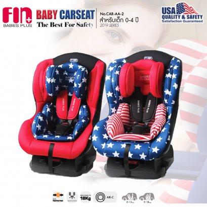 FIN คาร์ซีทเด็กแรกเกิด Carseat รุ่น CAR-AA-2 ได้รับมาตรฐานสหภาพยุโรป